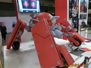AnimeContentsExpo2013-1255