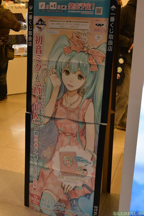 羽田空港にオープンした「初音ミク ウイングショップ」フォトレポート_0382