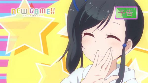 アニメ『NEW GAME!!』第11話感想 ねねっちは優秀で素敵な子(ネタバレあり)