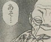 『刃牙道(バキどう)』第43話感想5