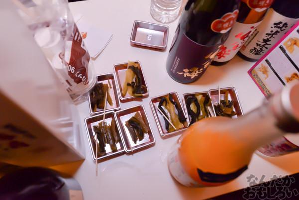 酒っと 三軒目 画像まとめ_3743