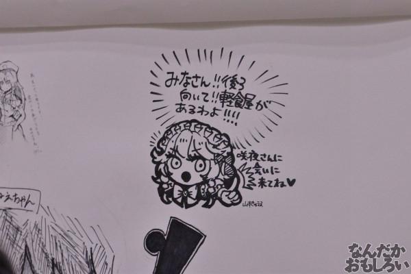 『博麗神社秋季例大祭』様々な「東方Project」キャラが描かれたラクガキコーナーを紹介_1249