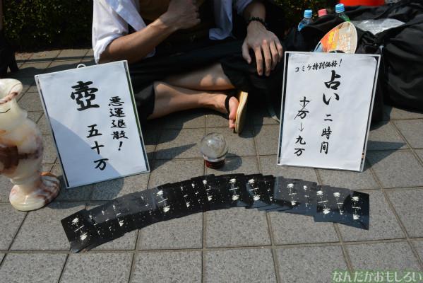 『コミケ84』2日目コスプレまとめ 男性、おもしろコスプレイヤーさん_0089