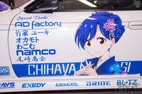秋葉原UDX駐車場のアイドルマスター・デレマス痛車オフ会の写真画像_6625