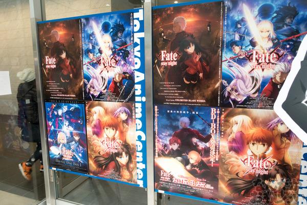 『Fate/stay night[UBW]』展示会の写真画像フォトレポート_01957