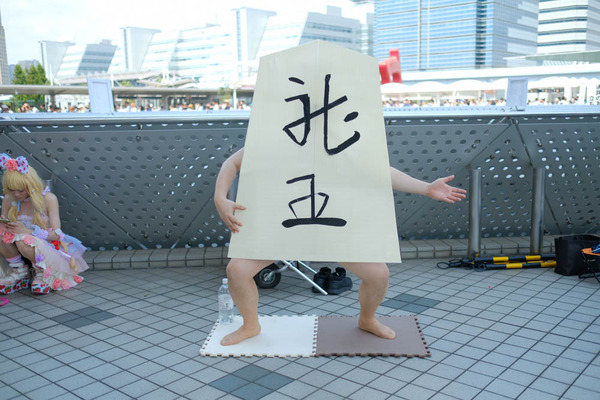 コミケ94コスプレ1日目写真まとめレポート-1