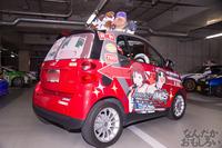 秋葉原UDX駐車場のアイドルマスター・デレマス痛車オフ会の写真画像_6447