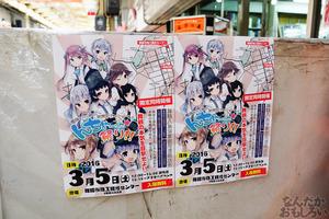 艦これ・朝潮型のオンリーイベントが京都舞鶴で開催!00422