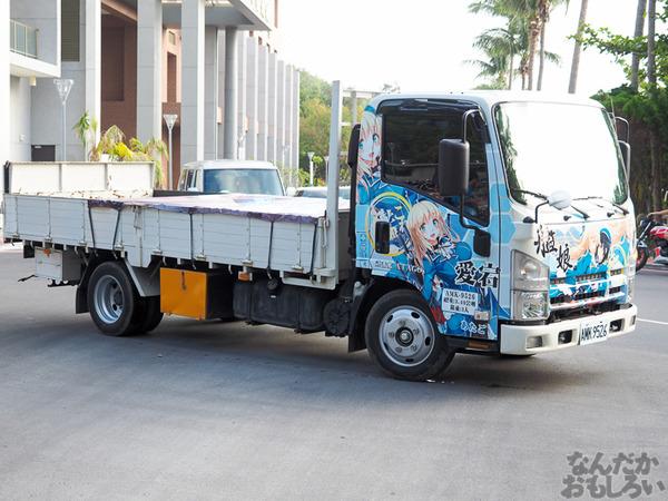 『砲雷撃戦!よーい! 高雄』台湾の艦これ痛車&痛単車集結!話題となった高雄&愛宕の痛トラック、バイクに乗ったほっぽちゃんレイヤーも0344