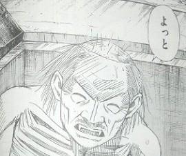 彼岸島 最後の47日間 第135話感想 !?