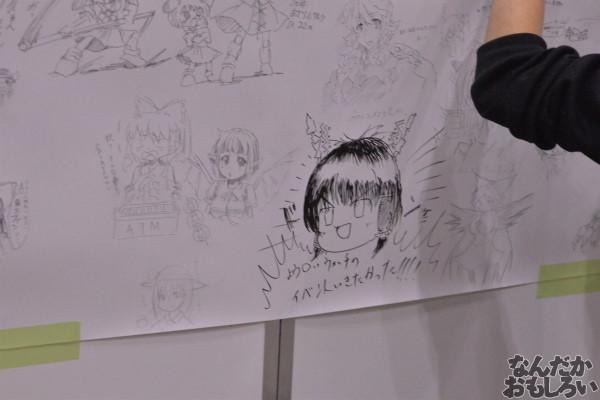『博麗神社秋季例大祭』様々な「東方Project」キャラが描かれたラクガキコーナーを紹介_1247