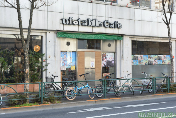 ufotable cafeで開催「艦これカフェ」フォトレポート_0378