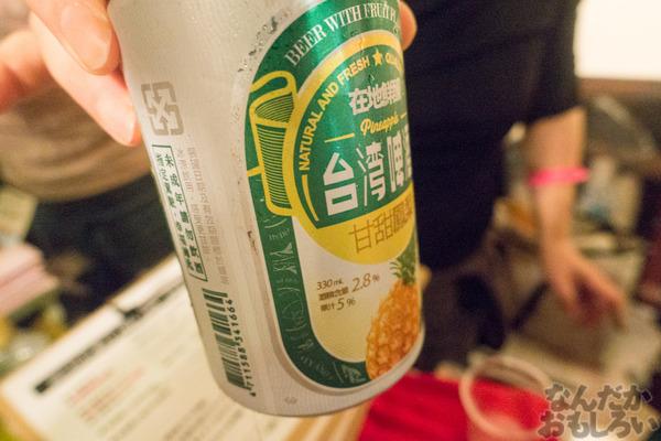 酒っと 二軒目 写真画像_01693