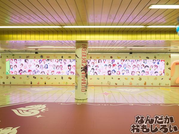 『デレステ』シンデレラガールズが新宿駅地下道をジャック!圧倒的豪華なデレステ広告をフォトレポート!0945