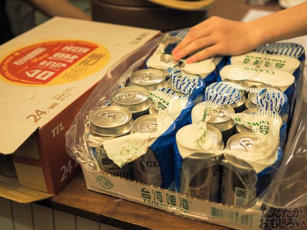 台湾・高雄開催の艦これオンリー「砲雷撃戦!よーい!」前夜祭に潜入!台湾グルメ・ビールが振る舞われるおいしすぎるイベントに…!0090