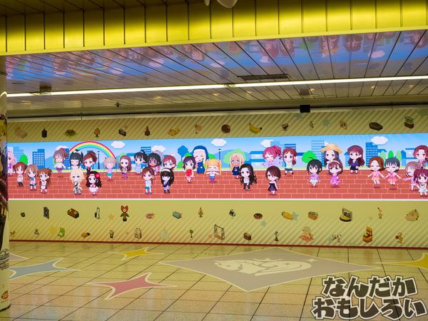 『デレステ』シンデレラガールズが新宿駅地下道をジャック!圧倒的豪華なデレステ広告をフォトレポート!0971
