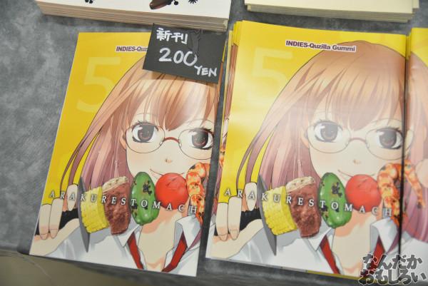 『グルコミ4』参加サークル紹介その3_0307