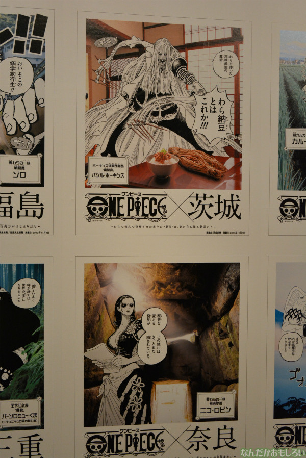 『ジャンプフェスタ2014』ワンピースご当地コラボ広告まとめ_0139