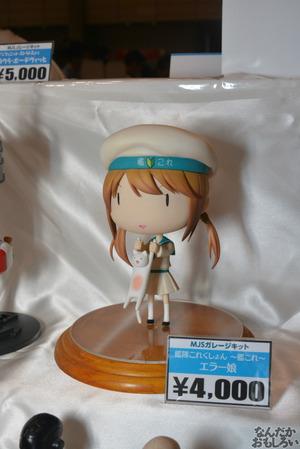 『ワンフェス2014夏』艦これフィギュアまとめ_0609