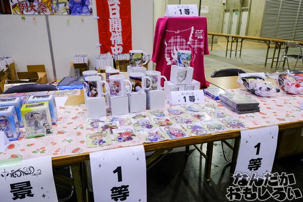 東方Projectオンリー『第3回博麗神社秋季例大祭』開催1556