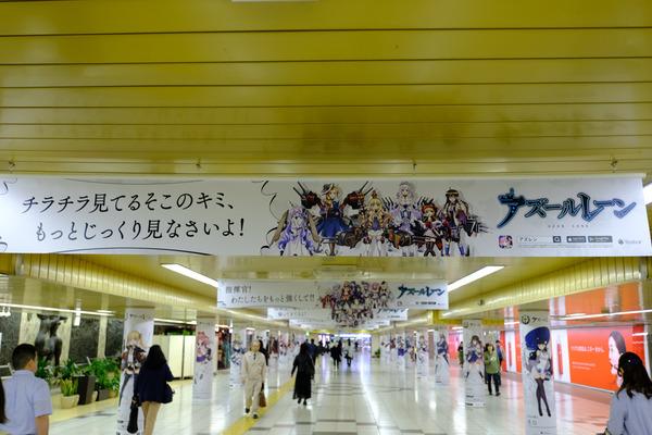 アズールレーン新宿・渋谷の大規模広告-83