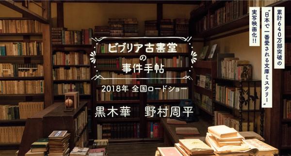 20171108_113047
