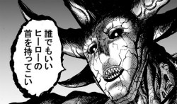 『リメイク版ワンパンマン』第127話(ネタバレあり)4