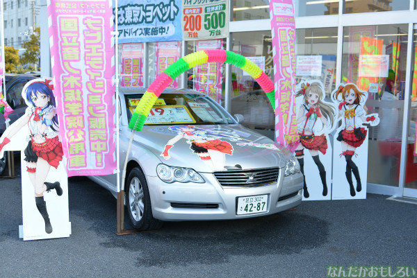 『ラブライブ!音ノ木坂学院公用車ナビエディション体験イベント』フォトレポート_0003