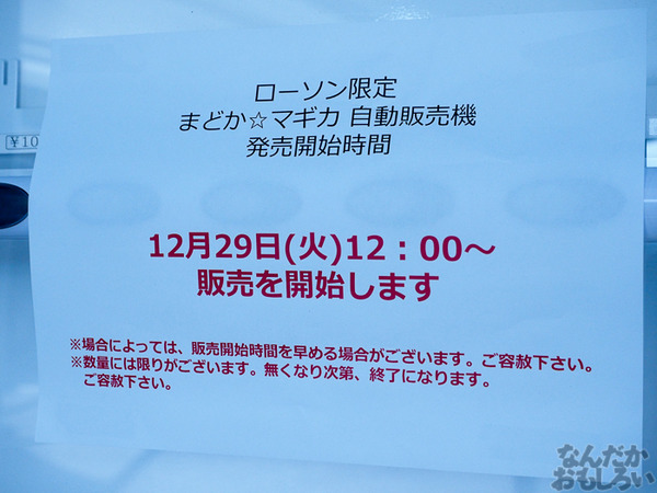 PC270024