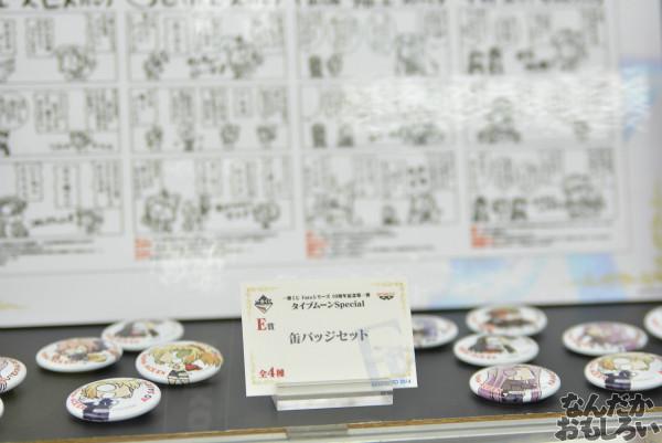 『タイプムーンエースSpecial展』フォトレポート_0031