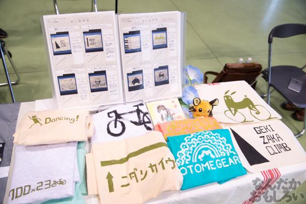 即売会から愛車展示も!自転車好きのためのオンリーイベント『VELO Feast』フォトレポート_2527