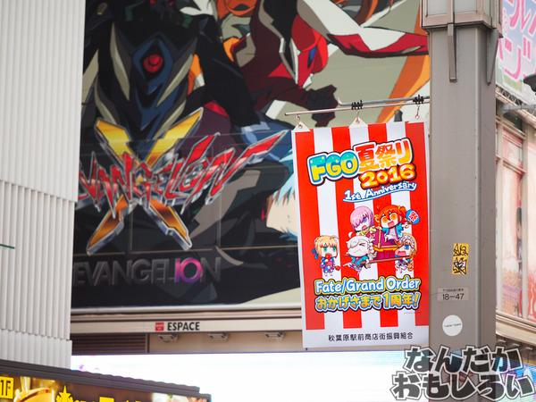 『Fate/Grand Order』FGO夏祭りのフラッグ_0052
