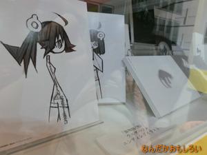 AnimeContentsExpo2013-1052