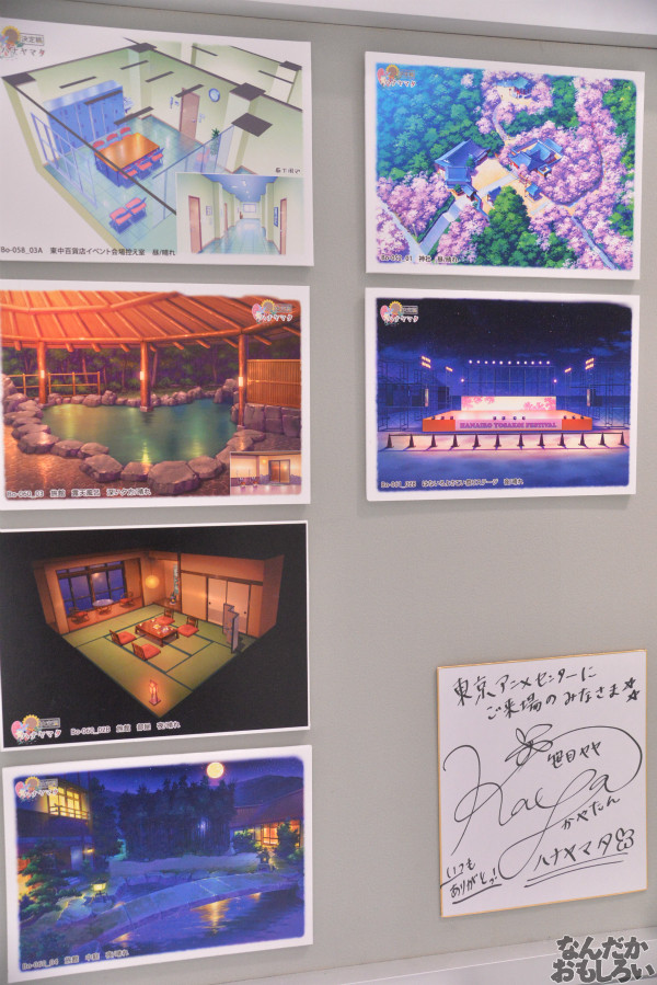 TVアニメ「ハナヤマタ」展が秋葉原で開催!原画、設定資料、台本、コラボ商品など数多く展示!_8492