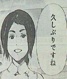 東京喰種 トーキョーグール第89話感想 あらかわいい