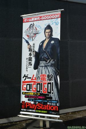 『東京ゲームショウ2013(TGS2013)』全記事&会場の様子_0006