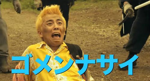 超サバイバルホラー映画『彼岸島デラックス』レビュー3