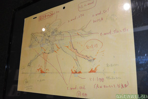 『進撃の巨人』「調査兵団資料館」フォトレポート!_0554