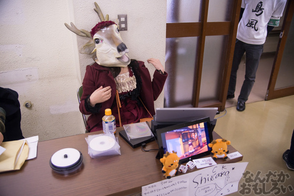 秋葉原のみがテーマの同人イベント『第2回秋コレ』フォトレポート_6283
