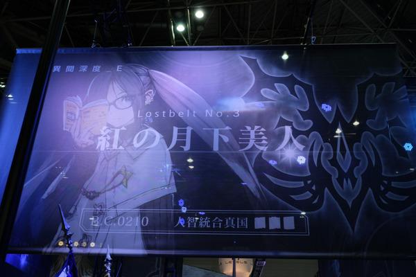 『FGO』AnimeJapan2018の大規模ブース展開をレポートでお届け-17