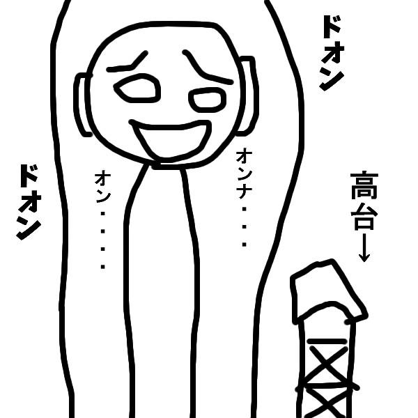 『彼岸島 48日後…』第92話感想(ネタバレあり)7