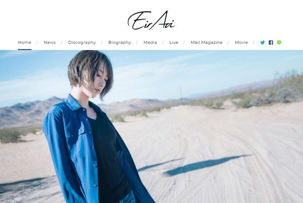 歌手・藍井エイルさんが1年3ヶ月の休止を得て活動再開!新曲のミュージックビデオを公開