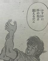 『はじめの一歩』1155話感想(ネタバレあり)3