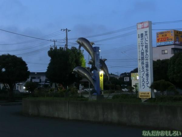 『大洗 海開きカーニバル』レポ・画像まとめ - 4011