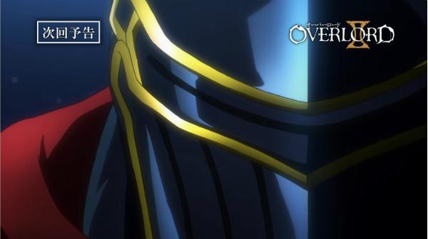 『オーバーロードⅡ』第12話感想