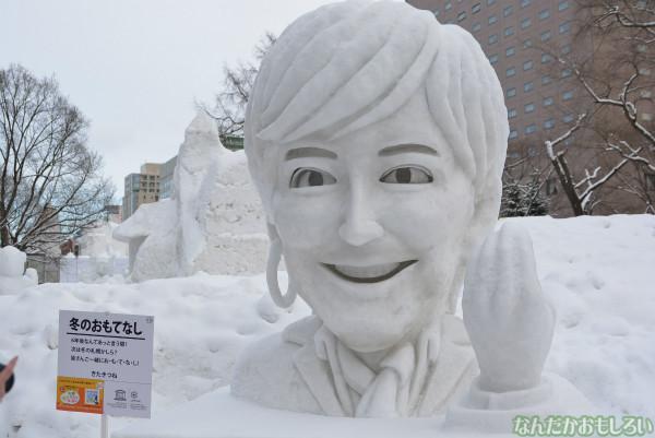 『SNOW MIKU 2014』西11丁目会場の雪ミク雪像や物販の様子などなど_0168