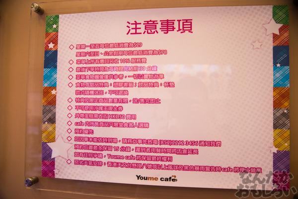 ラブライブ!×香港youme cafeのカフェ写真画像フォトレポート_6861
