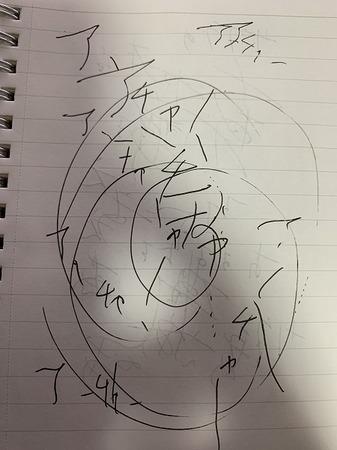 劇場版「Fate/stay night [Heaven's Feel]」 Ⅱ.lost butterfly感想レビュー 18 17 32