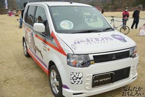 『桜織の痛車フェス』フォトレポートまとめ_0216