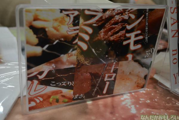 飲食総合オンリーイベント『グルメコミックコンベンション3』フォトレポート(80枚以上)_0510